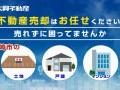 【TVCM放映開始です!!】