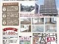 【完全予約制】オープンハウス開催のお知らせ(宮崎市橘通東)
